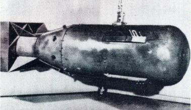 広島型(ウラニウム235)原子爆弾