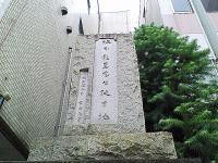 NEC_0427.jpg