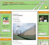 セブンカルチャークラブ橋本テニススクールブログ