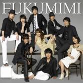 fukumimi_s.jpg
