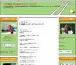 7CC橋本ブログ