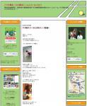 hashimotoblog.jpg