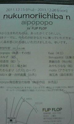 moblog_d10dafc2.jpg