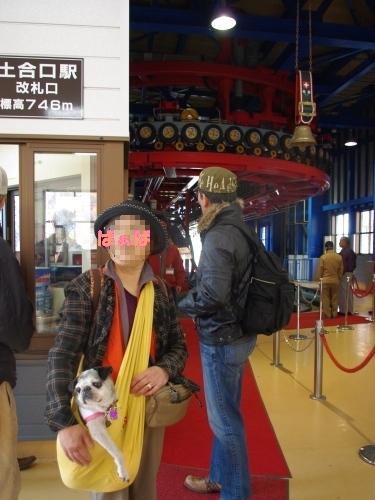091031土合口駅