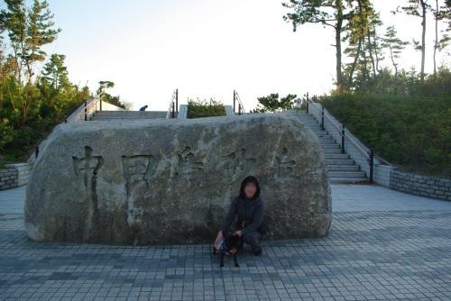 091123中田島砂丘