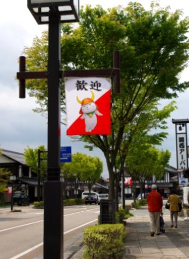 110425夢京橋キャッスルロード.