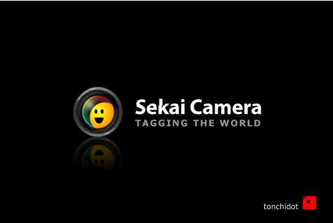 セカイカメラ1