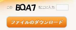 Cydia_Japanese110.png