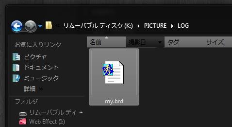 mybrd.jpg