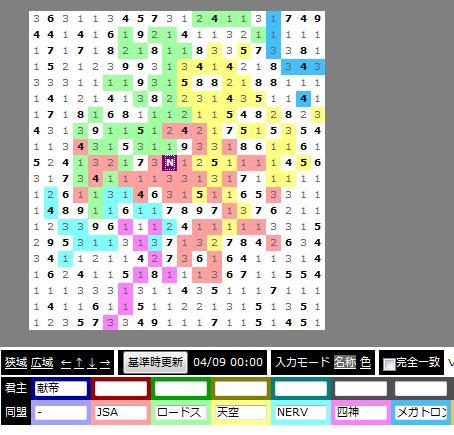 20110409_rakuyo.jpg