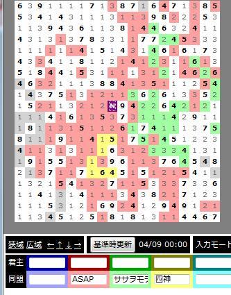20110409_seito.jpg