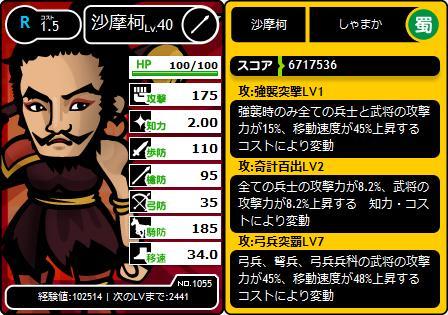 999999_rsyamaka_21-24_900000.jpg