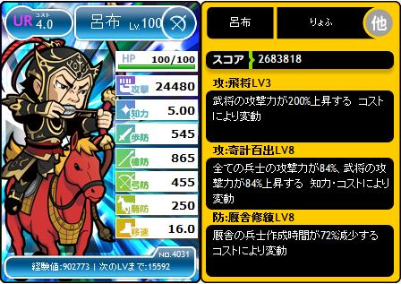 999999_ryofu_5-8_123456.jpg