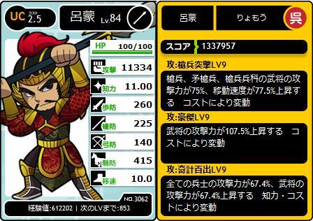 999999_ryomo_2526_1000.jpg