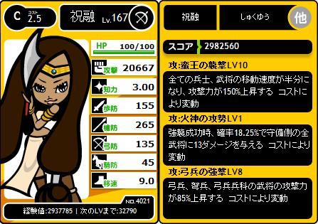999999_syukuyu_1-4_20000.jpg