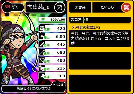 sr_taishiji.jpg