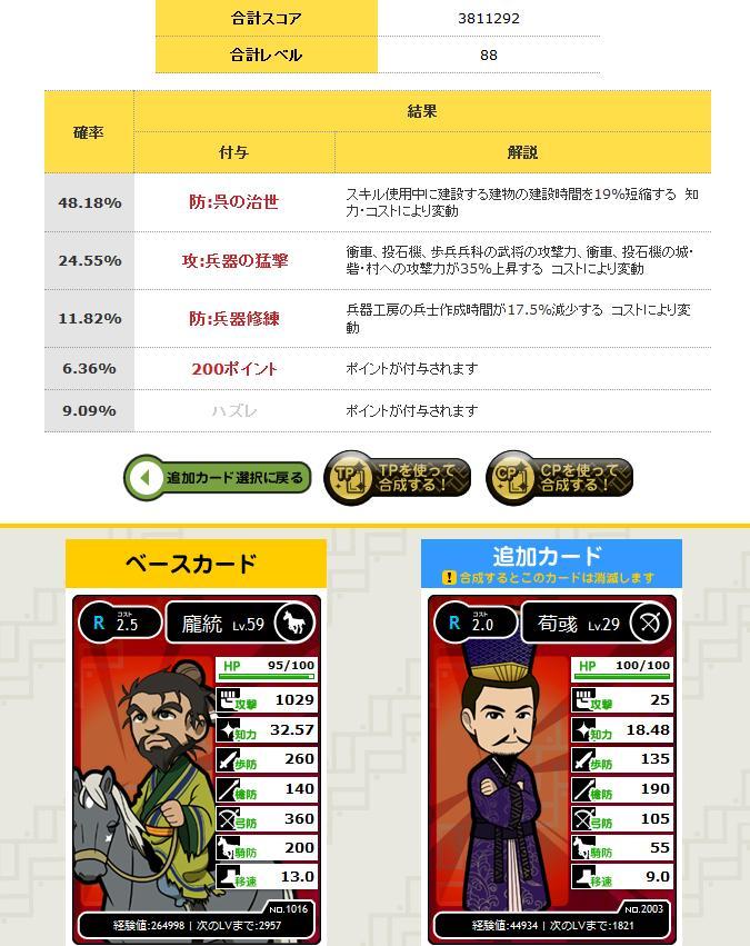 tisei_1.jpg
