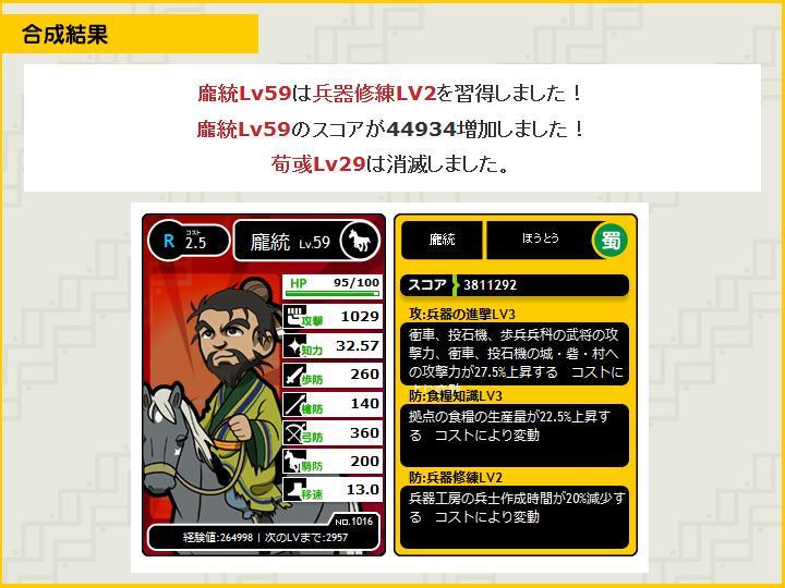 tisei_2.jpg