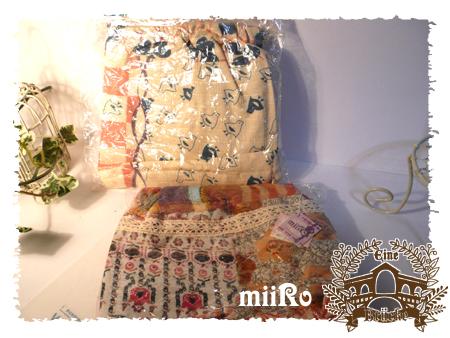 miiro01.jpg