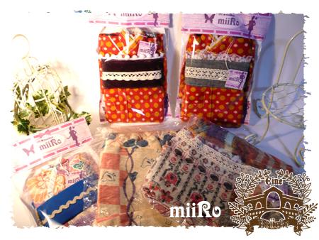 miiro02.jpg
