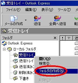 0x800c0133-01.JPG
