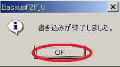 BackupF2F04.jpg