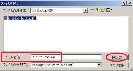 BackupF2F07.jpg