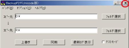 BackupF2F09.jpg