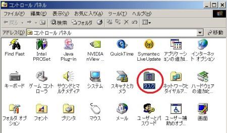 BackupF2F10.jpg