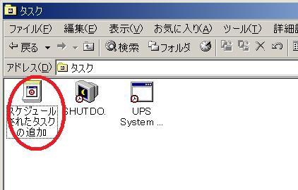 BackupF2F11.jpg