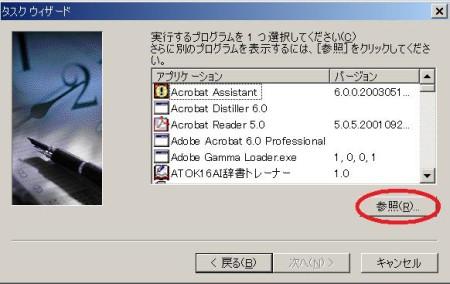 BackupF2F13.jpg