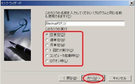 BackupF2F15.jpg