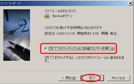 BackupF2F18.jpg