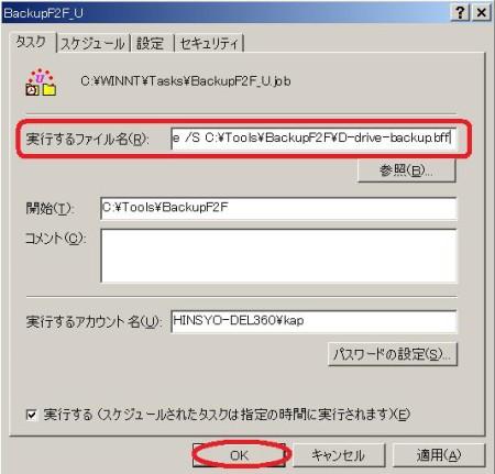 BackupF2F19.jpg