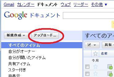 Googledococr1.jpg