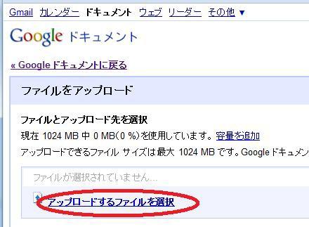 Googledococr2.jpg