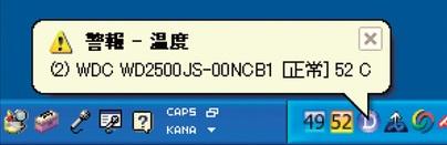 P_450_29_px450.jpg
