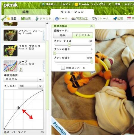 Picnik2.jpg