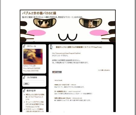 WebPrintBrowser2.jpg