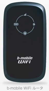 b-mobilewifi.png