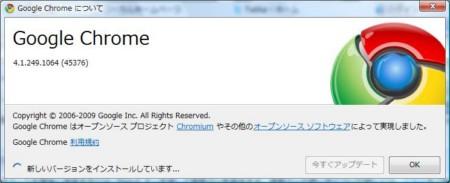 chrome51.jpg