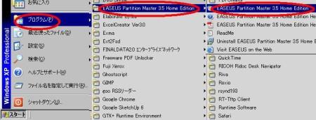 easeus-newdrive1.JPG
