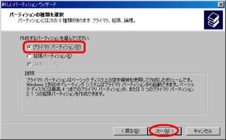 easeus-newdrive10.JPG