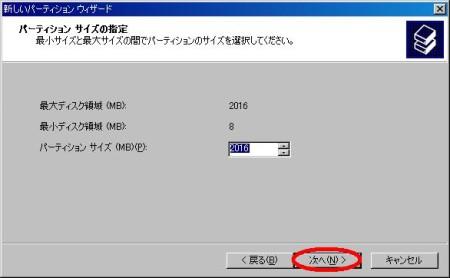 easeus-newdrive11.JPG