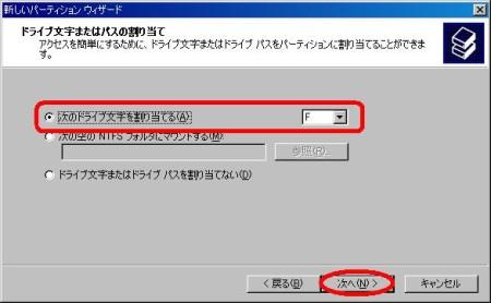 easeus-newdrive12.JPG