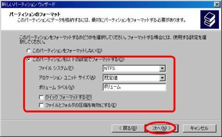 easeus-newdrive13.JPG