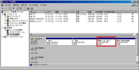 easeus-newdrive16.JPG