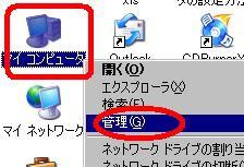 easeus-newdrive7.JPG