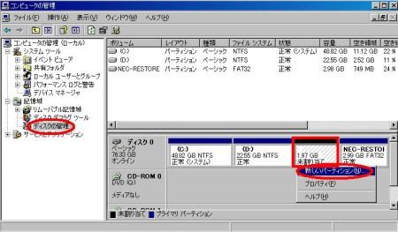 easeus-newdrive8.JPG