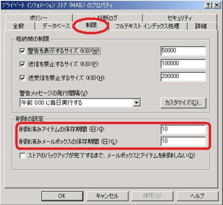exchange2000sizeset2.jpg